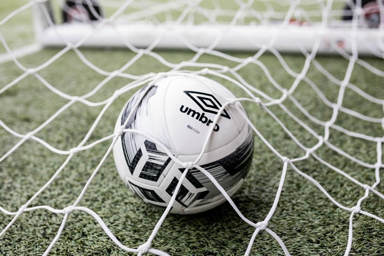 Ball i mål